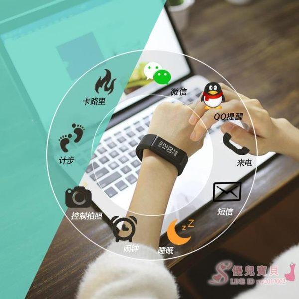 i5Plus運動智慧手環oppor11智慧手錶小米蘋果計步器男女xw 免運商品