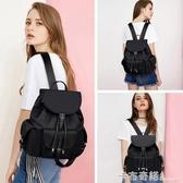 雙肩包女新款韓版潮牛津布帆布時尚休閒百搭女士背包旅行包包 卡布奇诺