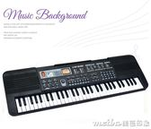 54CM兒童電子琴女孩鋼琴初學3-6-12歲61鍵麥克風寶寶益智早教音樂玩具QM 美芭