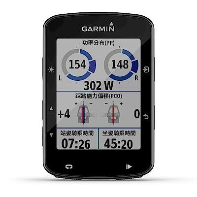 GARMIN Edge 520 Plus 自行車衛星導航