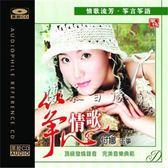 【停看聽音響唱片】【CD】】付娜古筝:筝心情歌