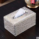 紙巾盒客廳簡約桌面餐巾紙盒