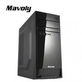 Mavoly 松聖 1207 (黑)機殼