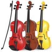 小提琴包郵 兒童真弦可彈奏音樂仿真小提琴樂器生日禮物女孩男孩玩具LX 交換禮物