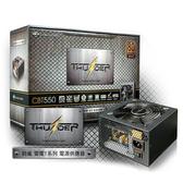 [哈GAME族]免運費●自動溫控設計●CB 550W 雷電T系列 電源供應器 80plus 銅牌 TT-ACBT550W