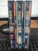 挖寶二手片-THD-128-正版DVD-動畫【徽章戰士魂 1-36話 12碟】-國日語發音(直購價)