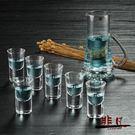 酒具套裝 小酒杯一口杯玻璃分酒器酒壺 茅...