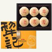 台中名產 犁記 經典綠豆椪 (綠豆魯肉) 6入 附提袋 【代購】