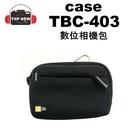 美國凱思 Case Logic TBC-403 相機包 TBC403《台南/上新/公司貨》