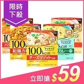 大塚食品 輕食主義(1盒入) 款式可選【小三美日】$65