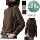 EASON SHOP(GW9180)韓版純色坑條紋大碼加厚可反摺高領套頭長袖針織衫毛衣女上衣服落肩寬鬆打底內搭