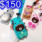 可愛收納包手機殼 蘋果 iphone6/7/8plus 保護殼 耳機包零錢包收納 掛繩手機殼