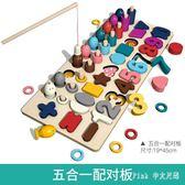 幼兒童玩具數字拼圖積木早教益智力開發嬰兒1-2歲半3男孩女孩寶寶 JY9320【pink中大尺碼】