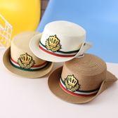帽子男童草帽兒童遮陽帽防曬夏季寶寶1太陽帽2韓版3小童4女5周歲6『新佰數位屋』