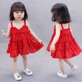 童裝女童洋裝夏裝韓版兒童吊帶裙1新款2寶寶3公主裙子4歲潮  遇見生活