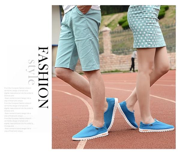 【樂邦】透氣網布軟Q減壓休閒懶人鞋洞洞鞋透氣鞋健走鞋(女款)