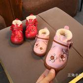 0-1-2-3歲小女孩棉鞋秋冬季 一周歲半女寶寶軟底公主學步鞋女童鞋【聖誕再續 7折起】