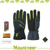 【Mountneer 山林 Primaloft防水手套 《藍綠/亮黃》】12G01/機車手套/防水/防風