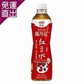 愛健 萬丹紅 紅豆水 530mlx24瓶/箱【免運直出】
