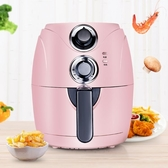 220V~巧康空氣炸鍋家用小容量新款全自動智慧無油電炸鍋薯條機烤箱