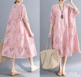 長裙 洋裝 公主中大尺碼 女裝連衣裙遮肚子顯瘦春夏mm文藝減齡兩件套裝蕾絲裙