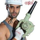 滬工大功率吹吸兩用吹風機工業除塵器調速家用吸塵多功能鼓風機CY 【PINK Q】