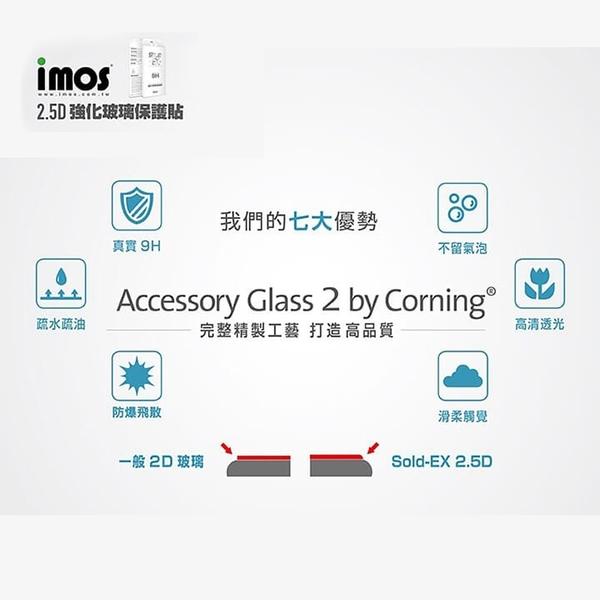 imos 2.5D半版 iPhone11 Pro Pro Max XS XS Max XR X 美國康寧 強化玻璃保護貼 全透明 半版 正面 保護貼