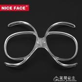 滑雪鏡-NICE FACE滑雪鏡適配器蝴蝶形框滑雪眼鏡框 花間公主