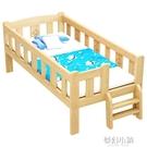 實木兒童床男孩單人床女孩公主床寶寶小床邊床加寬床嬰兒拼接大床 ATF夢幻小鎮