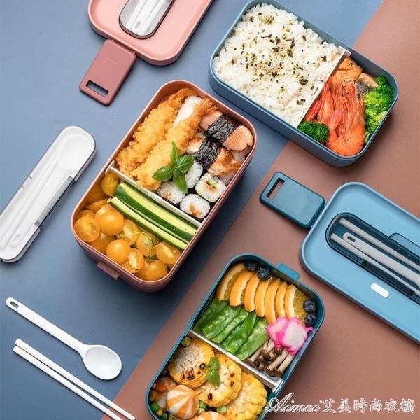 飯盒上班族學生分隔型可加熱便當盒日式餐盒套裝帶飯多層大容量 快速出貨
