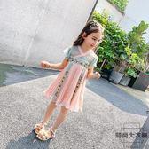 女童連身裙兒童中國風改良漢服洋裝古風公主裙【時尚大衣櫥】