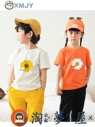 寶寶T恤童裝兒童上衣純棉短袖寬鬆圓領小雛菊體恤短夏季【淘夢屋】