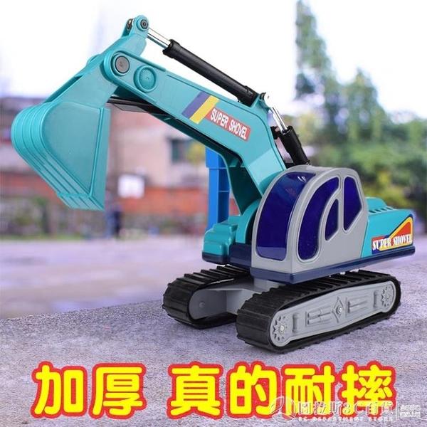 耐摔挖土機工程車兒童挖掘機玩具車仿真大號挖機鉤機男孩寶寶力利 圖拉斯3C百貨