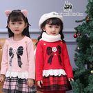 小女童新年必備蝴蝶結不倒絨刷毛長版上衣 ...