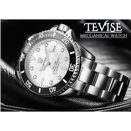 Tevise-白水鬼 特威斯手錶水鬼系列Tevise男錶女錶 中性錶對錶 3ATM生活防水 時尚手錶