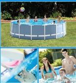 充氣泳池支架游泳池加厚戶外超大型家庭  【快速出貨】