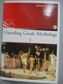 【書寶二手書T1/語言學習_JCI】Unveiling Greek Mythology (1)_詹姆斯鮑德溫