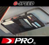 車之嚴選 cars_go 汽車用品【PR-31】G-SPEED多功能長型CARBON長型碳纖紋遮陽板式置物袋 收納袋套夾