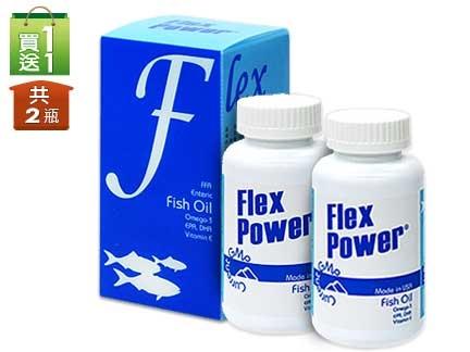 (買1送1)飛跑深海魚油600(FFA專利小分子+腸溶膠囊)