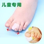 兒童腳趾矯正器重疊指寶寶中指腳趾頭彎曲爪狀趾嬰幼兒糾正 【極速出貨】