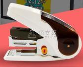 訂書機 省力型迷你辦公訂書機帶安全鎖及後備針存放HD-10NLKigo 俏女孩