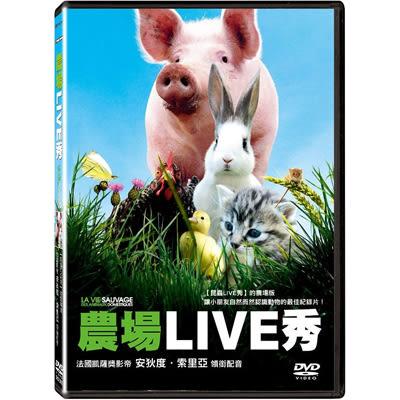 農場LIVE秀DVD