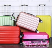 韓版20寸行李箱潮男女24寸萬向輪拉桿箱26旅行大容量28密碼箱皮箱WD 晴天時尚館