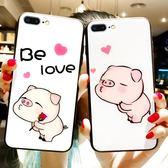 豬年8plus蘋果7plus玻璃手機殼iphone8軟邊個性創意6s女款7p新卡通可愛情侶6plus保護套矽膠全包防摔七