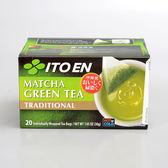日本伊藤園-抹茶入綠茶茶包 1.5g*20入(賞味期限:2019.12.07)