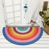 圓形地毯彩虹半圓形絲圈進門地墊入戶門口蹭土防滑門墊進戶門腳墊家用地毯~幸福小屋~
