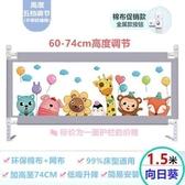 嬰兒床護欄2米1.8大床邊欄桿寶寶防摔防掉擋板通用bb可升降床圍欄 歐亞時尚