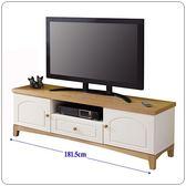 【水晶晶家具/傢俱首選】英式小屋6呎白色鄉村風電視長櫃 JX8195-3