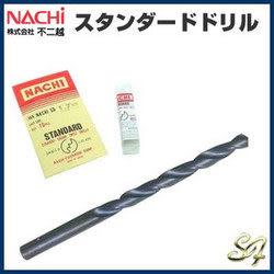 *雲端五金便利店* 日本 NACHI 不二越 標準直柄鑽頭 HSS 0.7mm