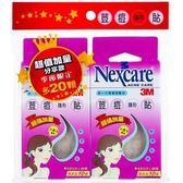 3M Nex3M Nexcare 荳痘隱形貼 小痘子專用 超值加量分享款